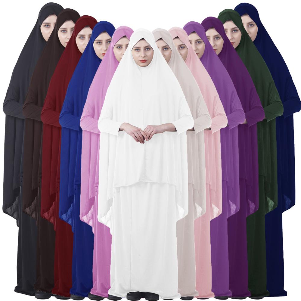 Rock Khimar ABAYA- KORAN-Kopftuch Hijab- JILBAB Übergang