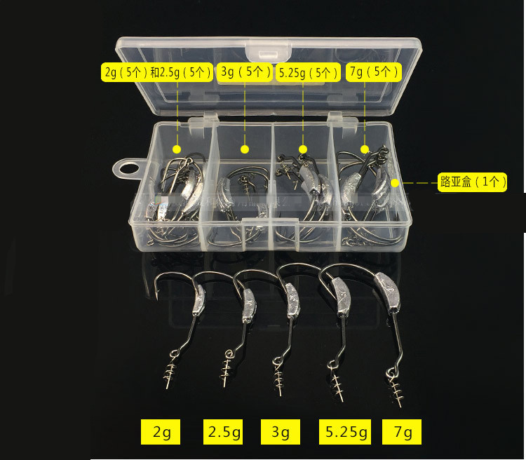25x Offset Hooks Weighted Wide Gap Weedless Soft Lures Worm Pike Perch with Box