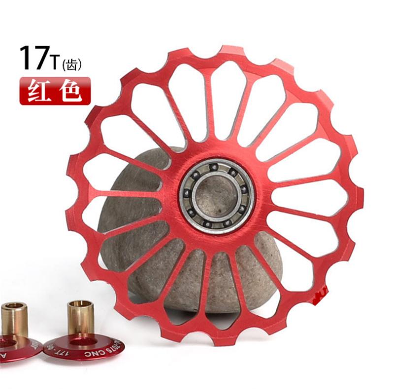 8-17T Ceramic Bearing Jockey Wheel Pulley Road Bike Rear Derailleur For 4//5//6MM