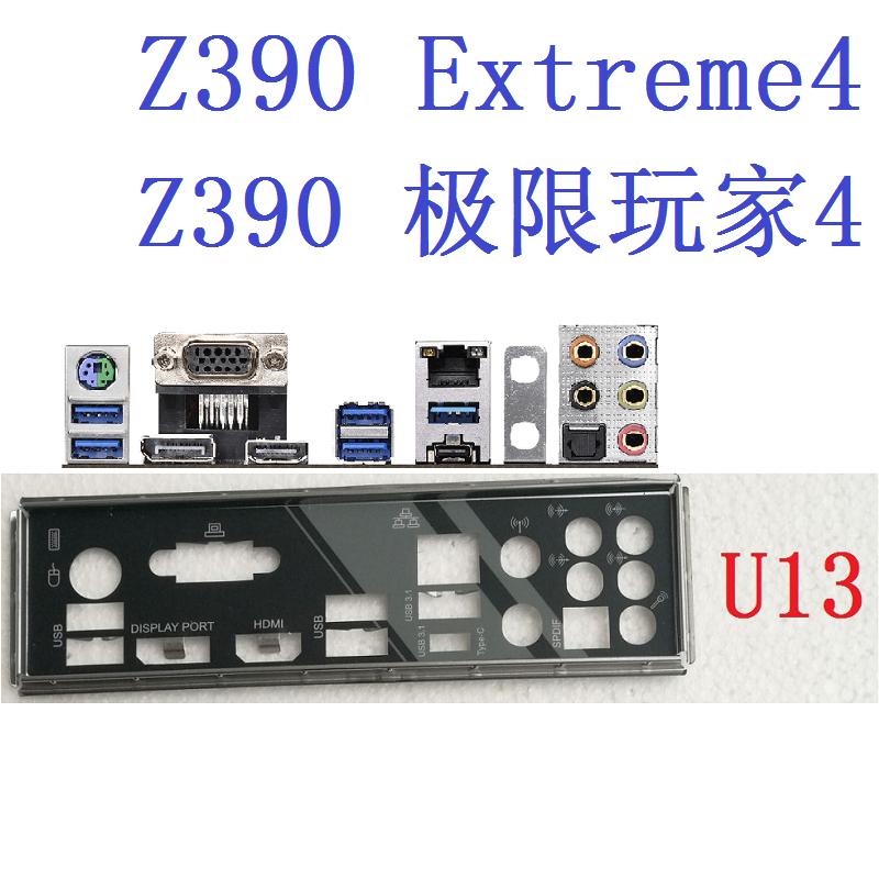 OEM IO SHIELD BLENDE BRACKET for Z77 Extreme4