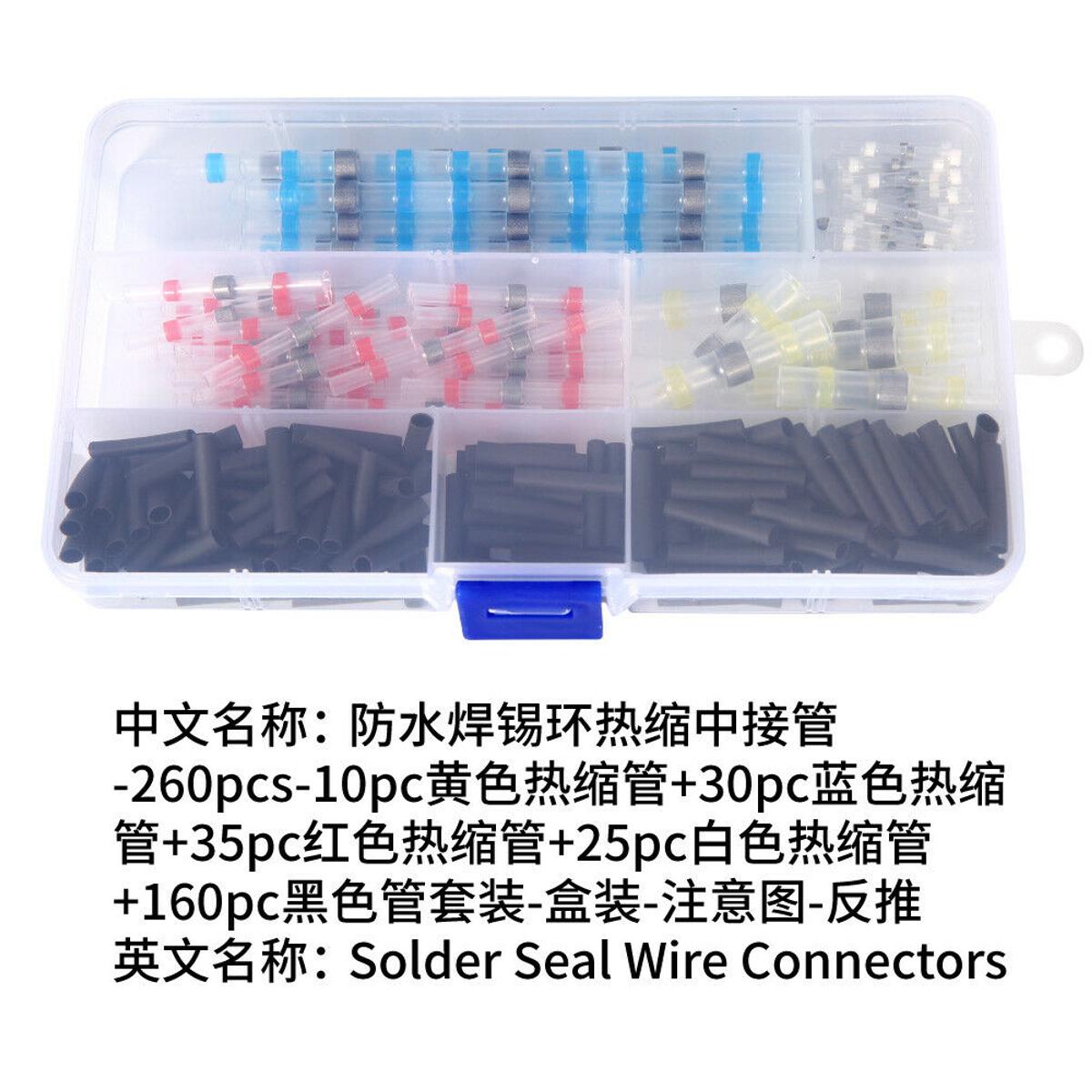 10pc 16-14AWG Waterproof Solder Sleeve Heat Shrink Butt Wire Splice Connector KD