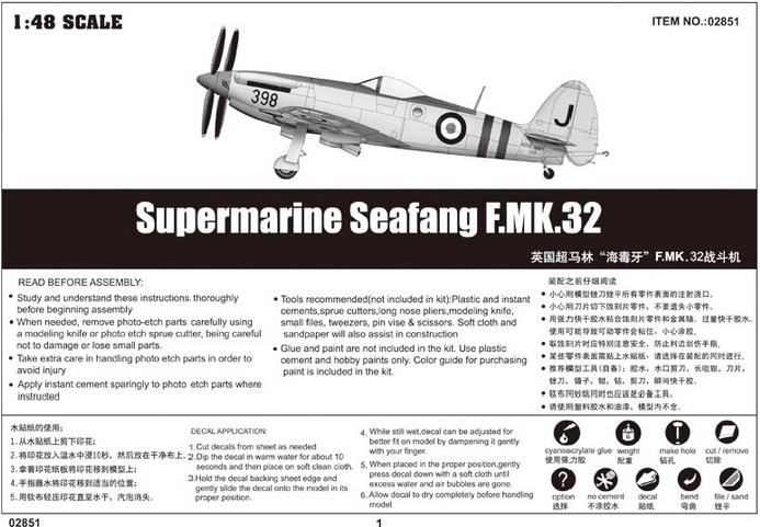 ◆ Trumpeter 1//48 02851 Supermarine Seafang F.Mk.32 model kit