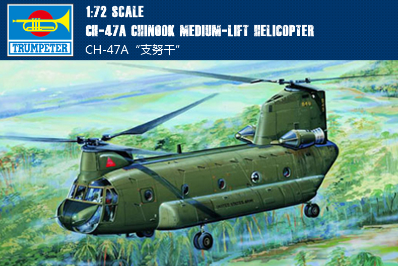 Trumpeter 01621 1//72 CH-47A Chinook medium-lift helicopter