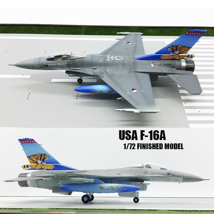 Easy Model 1//72 F-16A J-004 Netherlands Tiger Meet # 37126