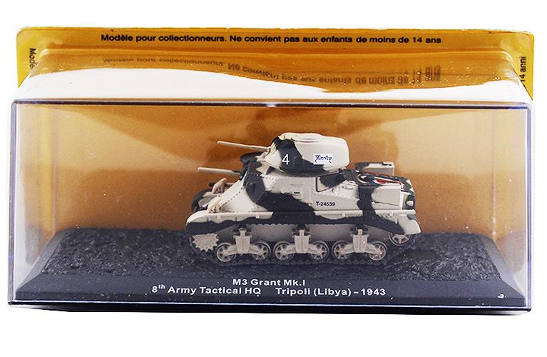 WWII British M3 Grant Mk.I 8th Army Tactical HQ Tripoli Libya 1943 1//72 Tank