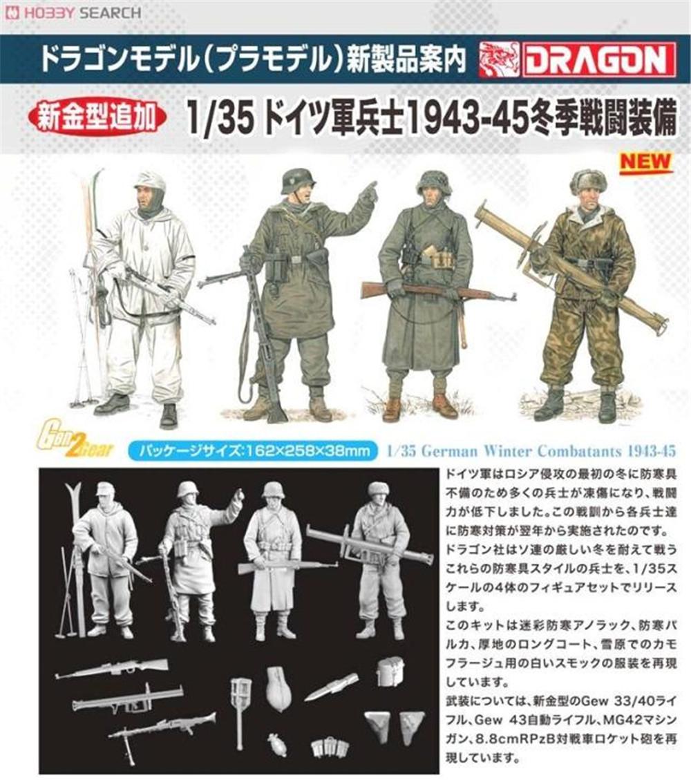 4 Figures Set Dragon Models German Winter Combatants 1943-45 Model Building Kit Scale 1//35