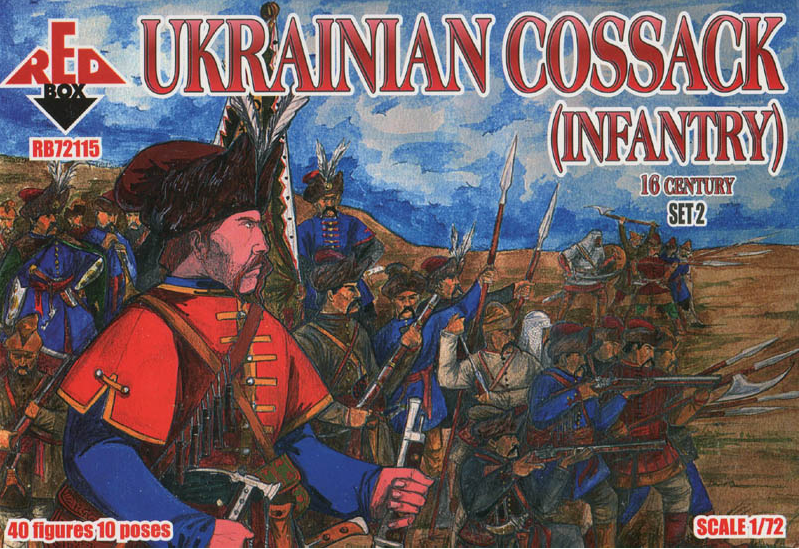 1:72 FIGUREN 72126 Ukrainian Cossack Cavalry 16 Century Set 2 REDBOX
