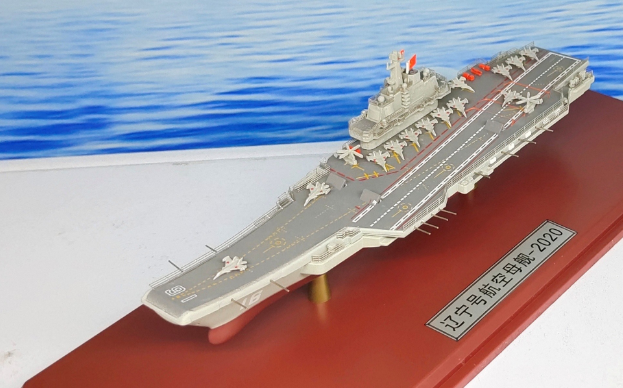 Plastic Model New 1//1500 Scale China PLA Navy Aircraft Carrier Liaoning Metal