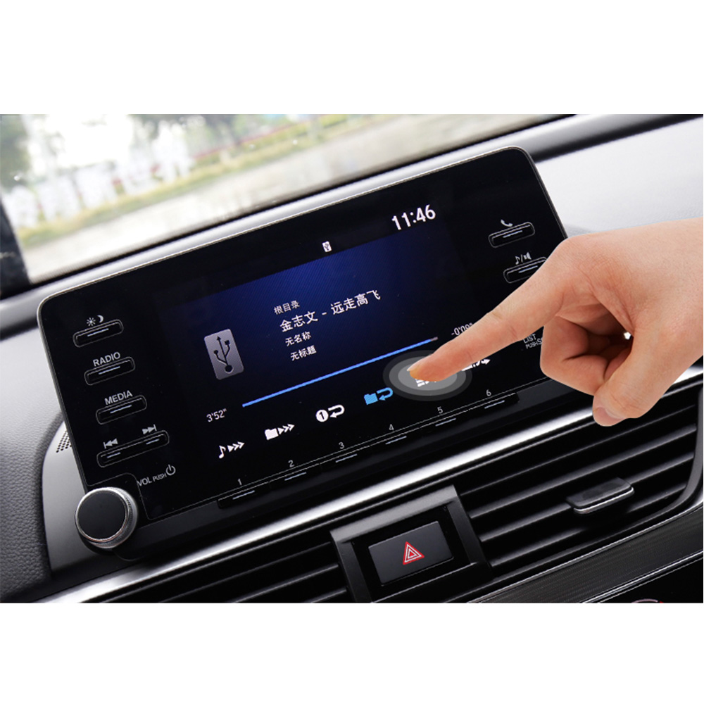 R RUIYA Honda Accord LX-S Ex Ex-L 2017 Tempered Glass Protector For Specialized Car Navigation Screen Display 7 Inches