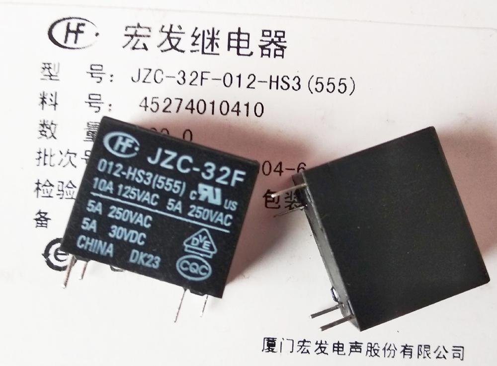 2pcs.HONGFA Power relay SPST,8A 250VAC load 12V coil JZC-32F-012-HSLQ3