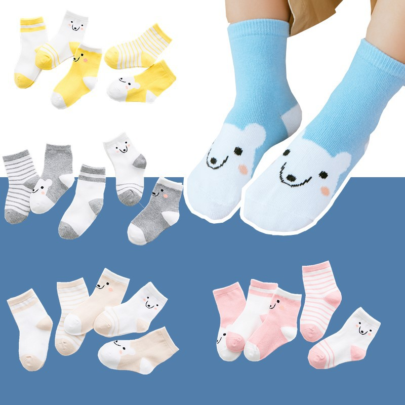 5 Pairs Infant Toddler Baby Cotton Stirpe Breathable Ankle Socks