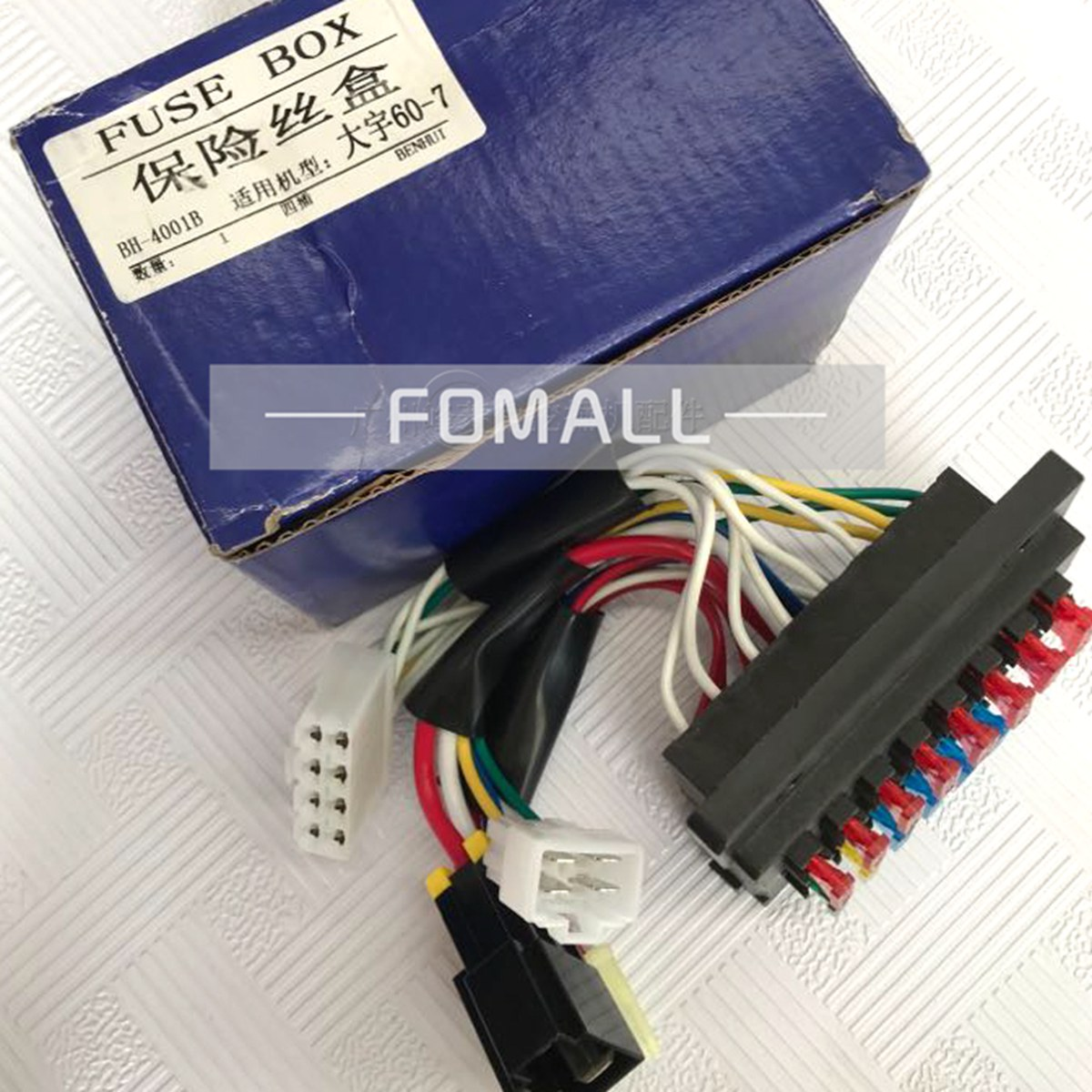 fuse box parts 1pcs fuse box assembly for daewoo doosan dh60 7 excavator parts 4  daewoo doosan dh60 7 excavator parts
