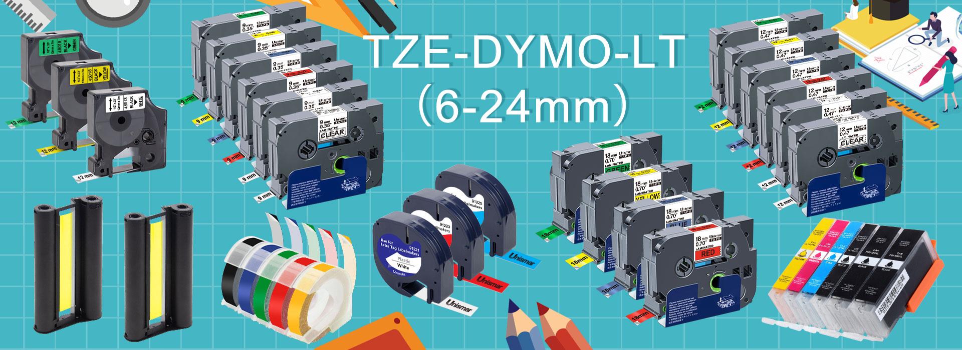 3x Schriftband-Kassette für Brother TZ-231 TZE-231 Schwarz auf Weiß 12mm 8m