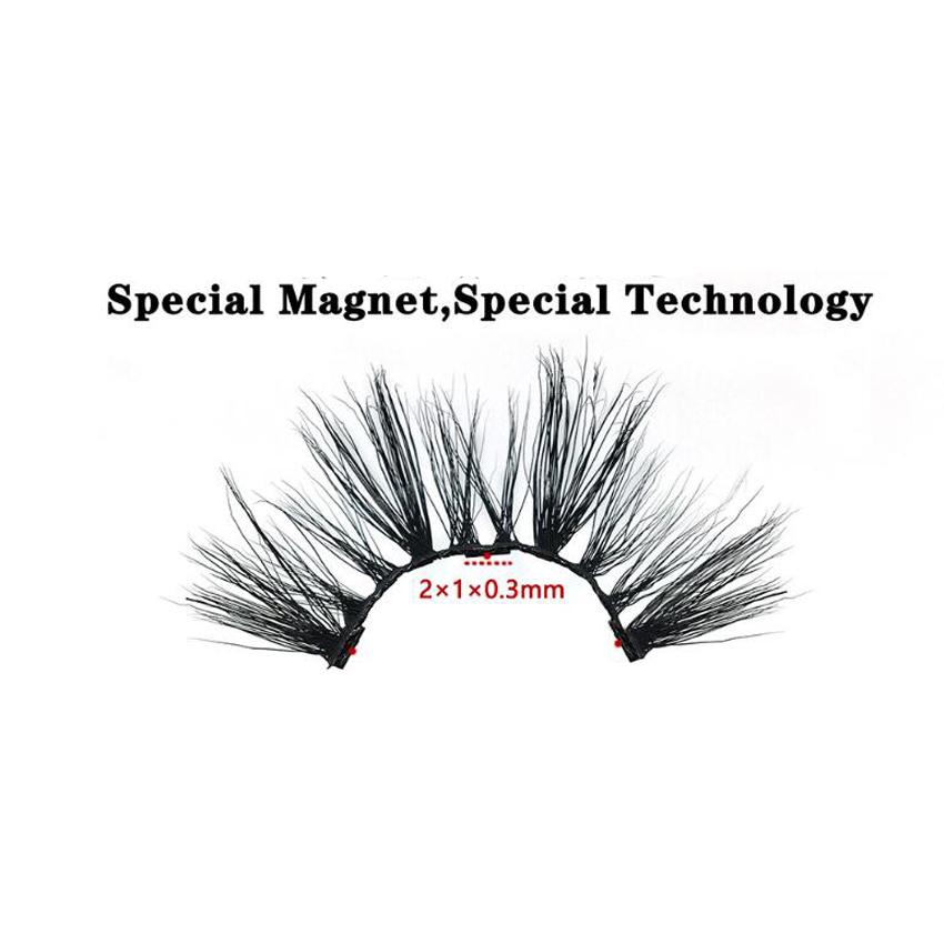 Liquid Eyeliner With Waterproof Three-Magnetic Extension False Eyelashes Lashes 6