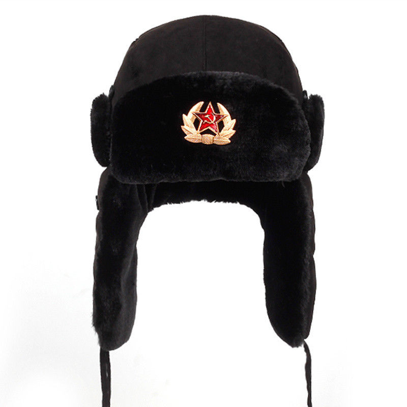 2017265c934 Details about US STOCK Ushanka Men Winter Raccoon Fur Lamb Leather Russian  Cossack Trapper Hat
