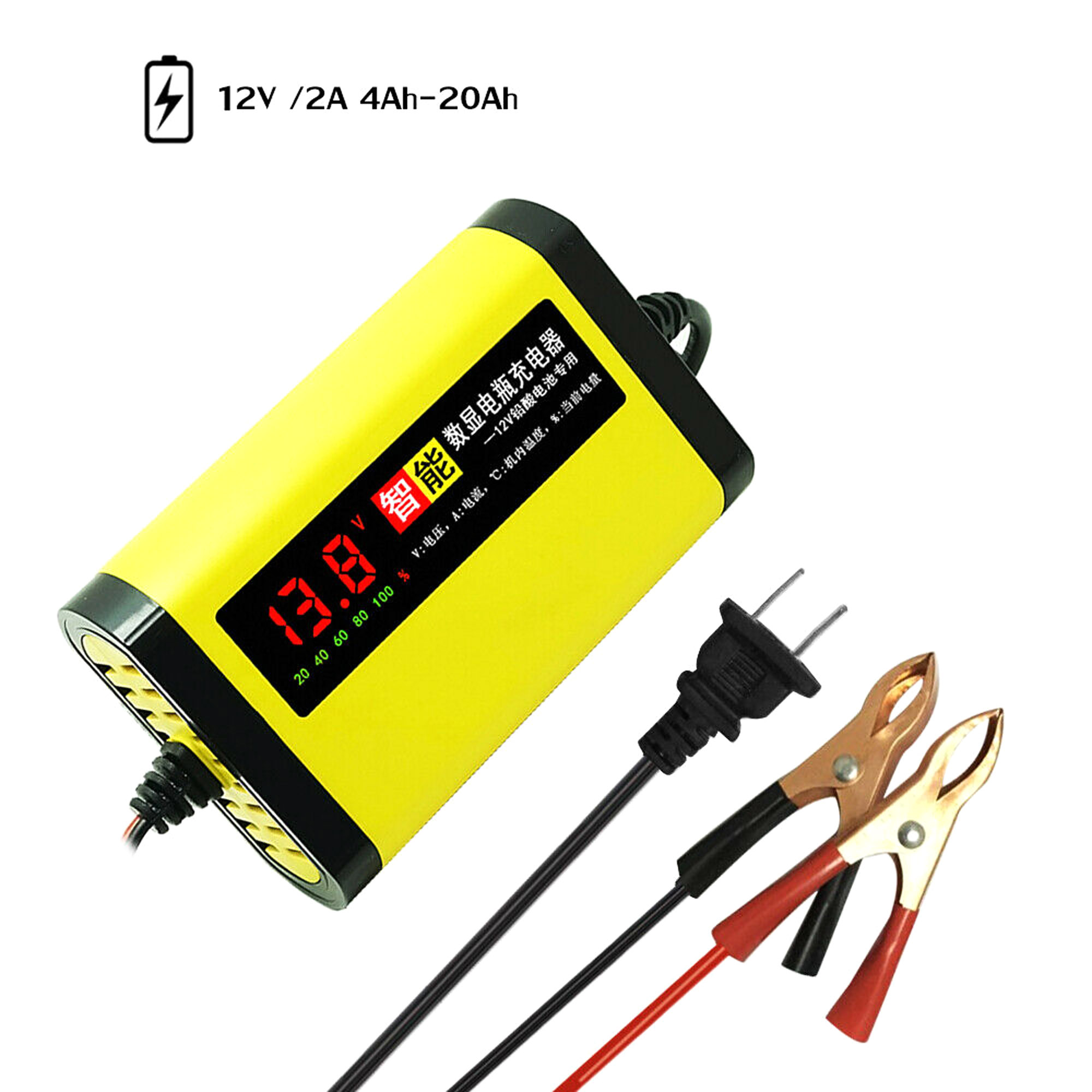 CarS Motorcycle Battery Charger 12V 2A Full Automatic 3Stages Lead Acid AGM GEL