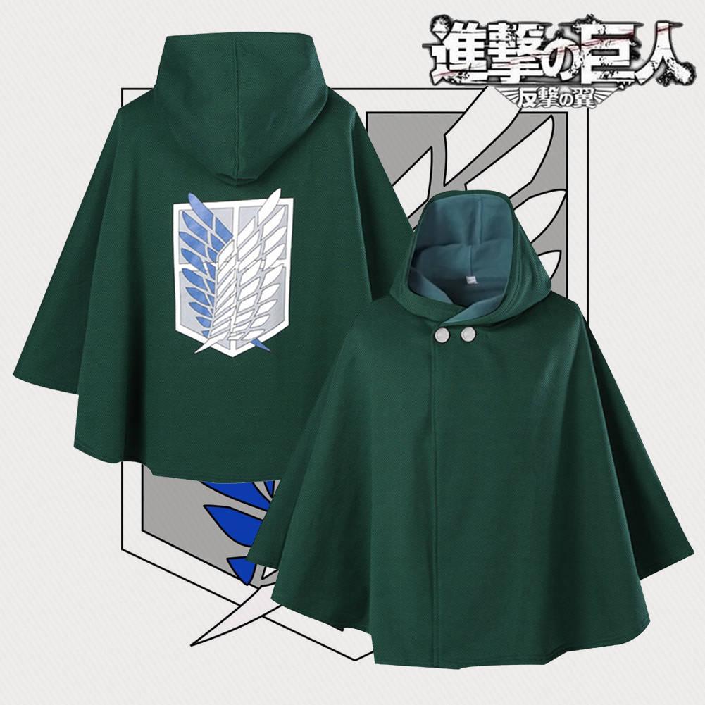Cool Cos Anime Shingeki no Kyojin Cloak Cape clothes cosplay Attack on Titan