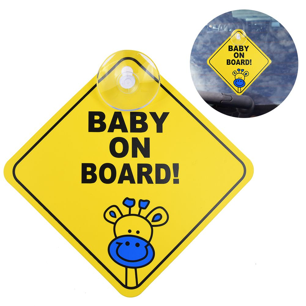 BABY ON BOARD// CHILD ON BOARD CAR SIGN STICKER WINDOW BADGE BABY IN CAR