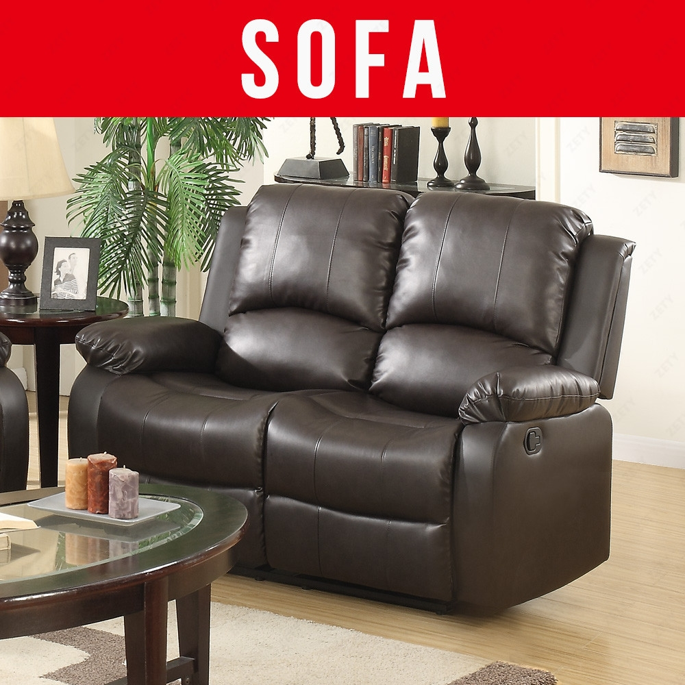 Luxury Leather Recliner Sofa 2 Seater Loveseat Armchair Living Room