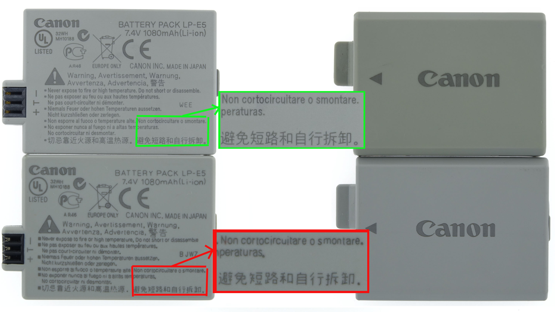 real or false? original or fake? Canon LP-E8 battery battery