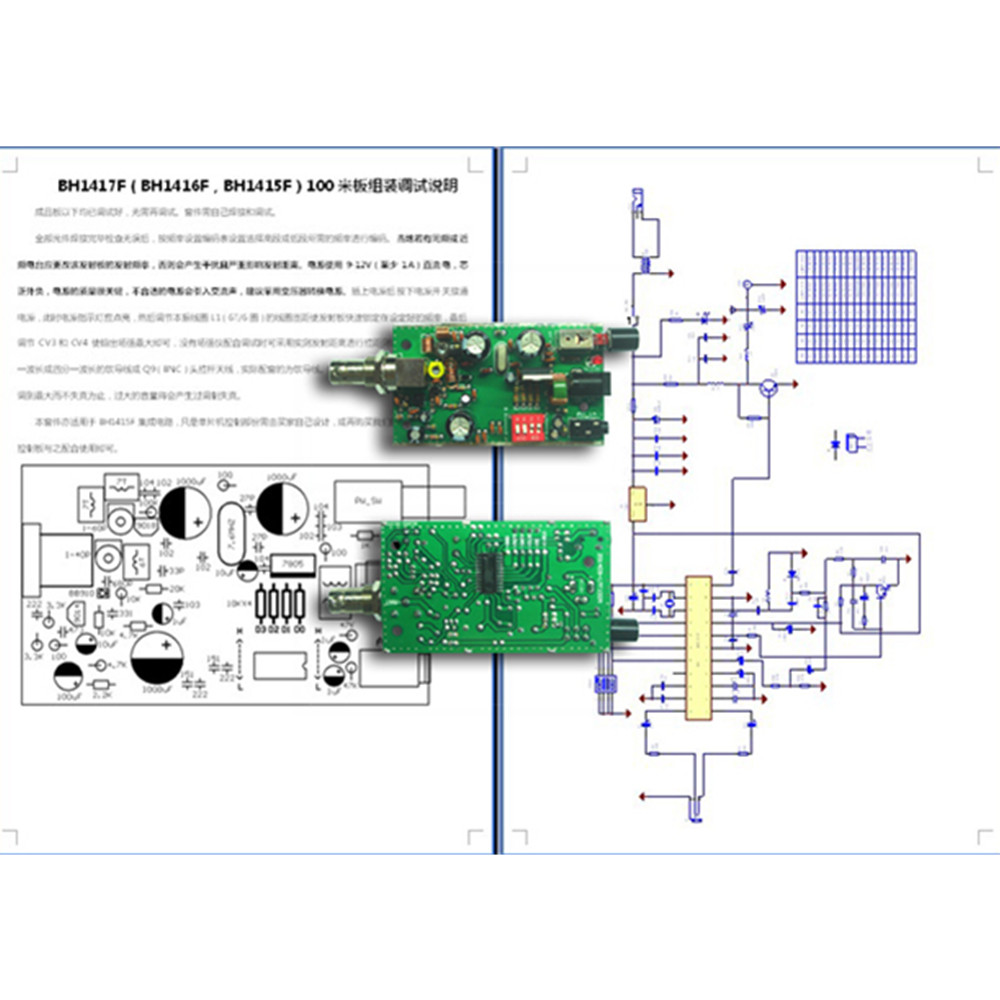 Bh1417f Fm Radio Transmitter Module 5v 12v Pll Stereo Digital Circuit Diagram Together With This Board Using Refined Double Panel Excellent Quality High Frequency Special Electronic Component Pcb Pads Are Tinned