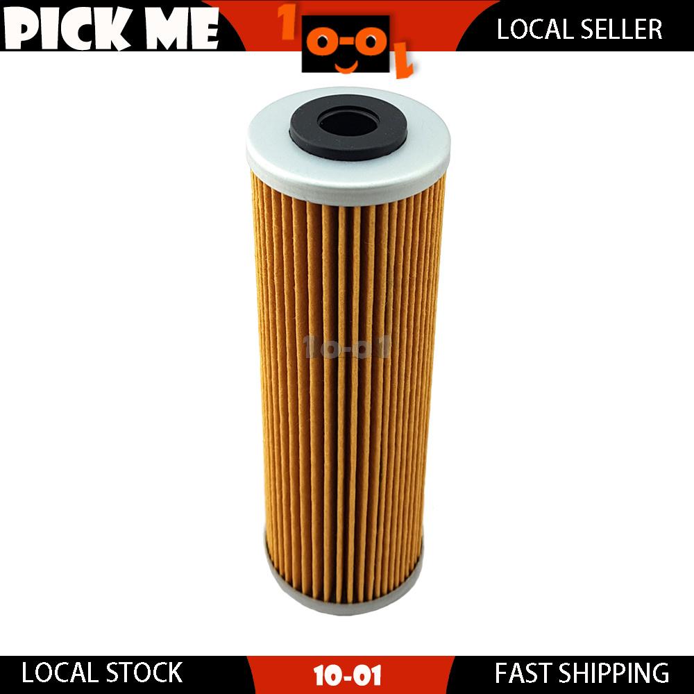 3 Pack Oil Filter for KTM 1090 Adventure R 2017-2019 61338015100 61338015200