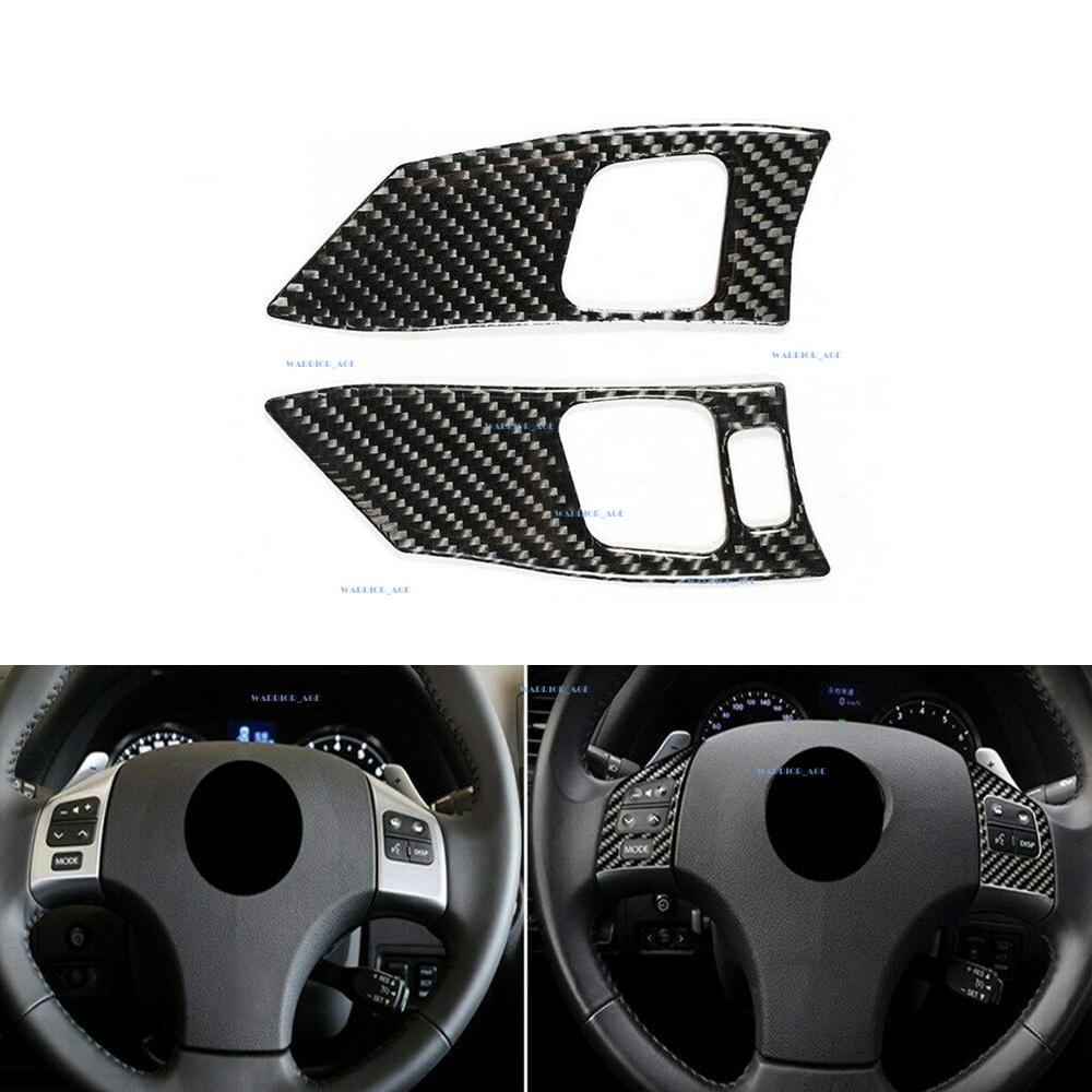 2x Carbon Fiber Inner Steering Wheel Button Trim For Lexus IS250 300 350 2006-12