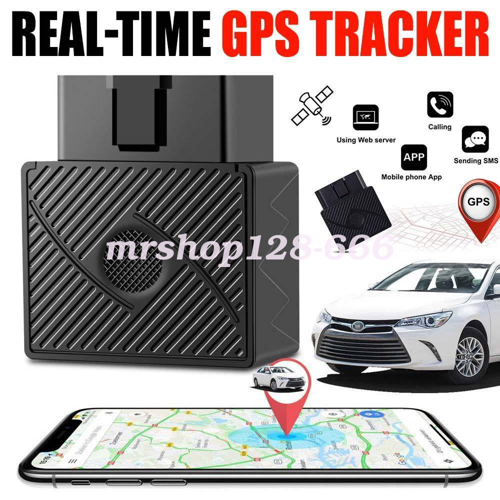 Details about Car OBD GPS Tracker GSM SIM Realtime GPRS Vehicle Fleet  Tracking Security Device