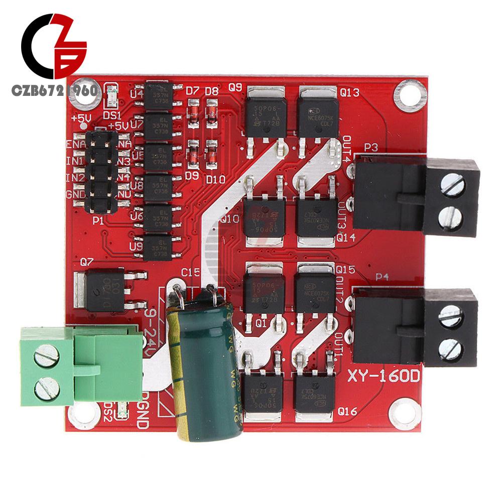 12V//24V 7A 160W Dual DC motor Driver Module H-bridge L298 Logic Board NEW